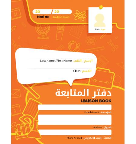 Cahier de liaison Arabe-Anglais